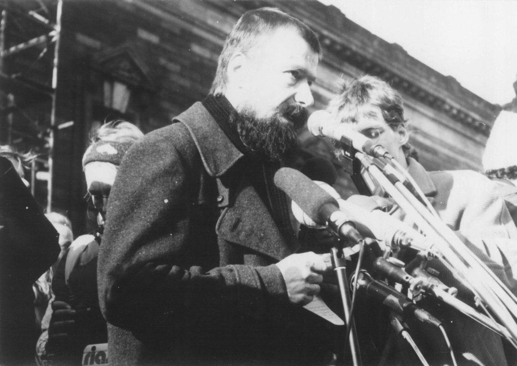Vor dem Reichsgericht am 18. November 1989, GMRE (Fotograf unbekannt, Inv.-Nr. F.A.05775)